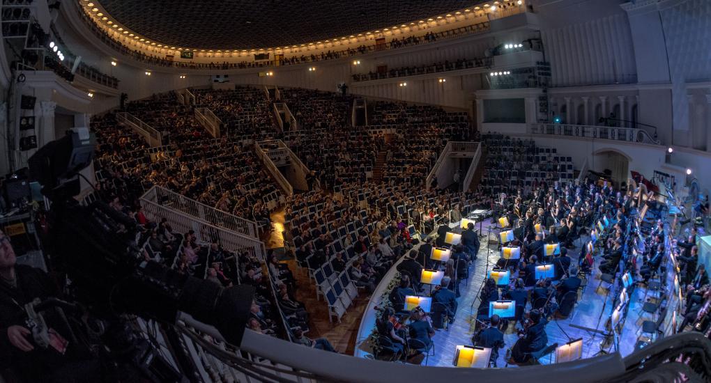 Афиша театра Концертный зал