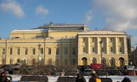 академический Малый театр